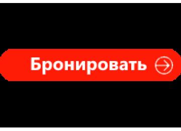 Как забронировать номер в комплексе отдыха Беларусь